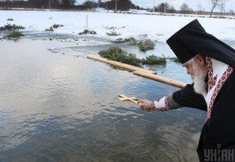 Наталья Диденко поделилась, что на Крещение 2020 в Киеве не будут трещать морозы - Погода в Киеве