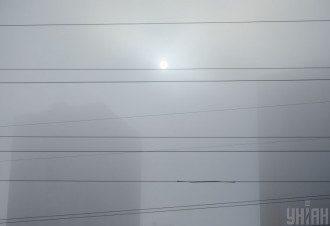Київ, туман