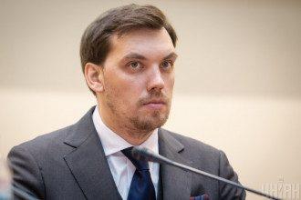 Экс-министр поделился, что правительство Алексея Гончарука унаследовало проблему - Гончарук премьер