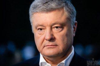 После вызова Петра Порошенко на допрос в ГБР, ЕС обвинила в слежке Бюро и Офис президента - Новости Украины