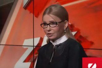 Тимошенко напугала украинцев ликвидацией страны / скриншот из видео