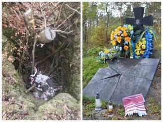Могила воинов УПА в Польше, гора Монастырь