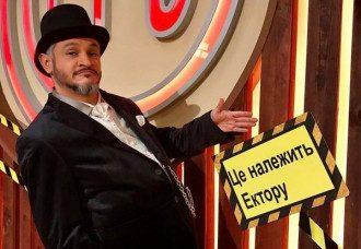 МастерШеф Професіонали 3 сезон