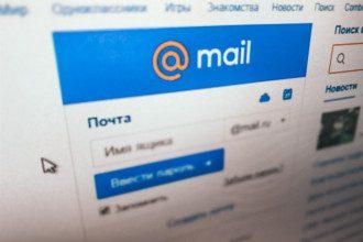 Почему не открывается почта Майл Ру сегодня – Mail Ru не работает 2020