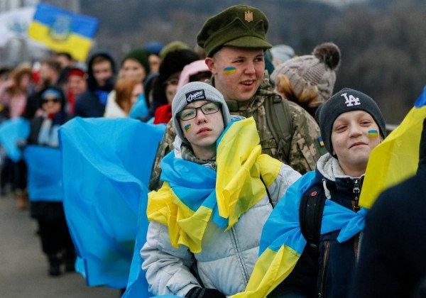 В Киеве активисты отметили День соборности 2020