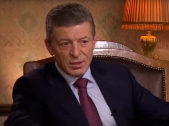 Аналитик поделился, что у Дмитрия Козака по Украине одна цель - Сурков отставка