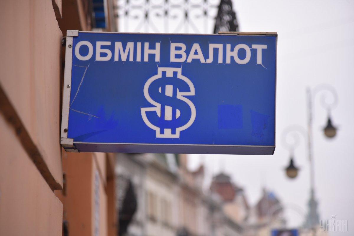 Курс, валюты