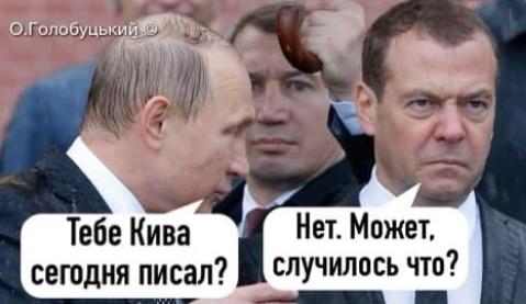Политтехнолог потроллил нардепа фотожабой с Владимиром Путиным и Дмитрием Медведевым - Кива Верховная Рада
