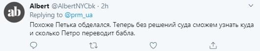 В Украине силовики получили доступ к банковской тайне