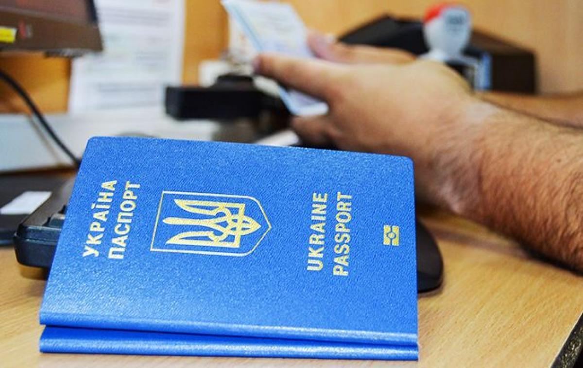 паспорт, безвиз
