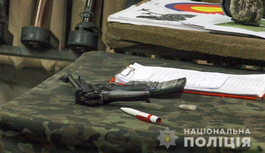 В Полтаве сегодня убили инструктора тира - Новости Полтавы