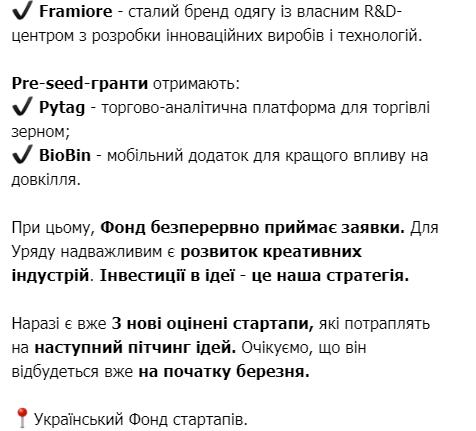 В Украине раздадут 9 миллионов гривен: кто получит