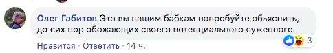 """""""Драная клизма, изгаженная собаками"""": Путин снова стал посмешищем в Сети - фото"""