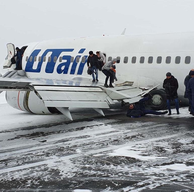 ЧП с самолетом в РФ