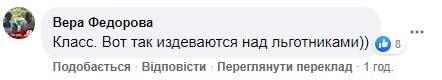 """""""Б*яяяять как лошадь, теперь уволят"""": в России телеведущая похохотала над льготами"""