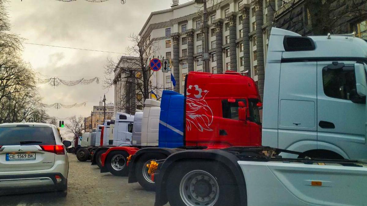 Акция протеста под Кабмином в Киеве