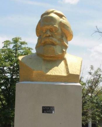 Карл Маркс
