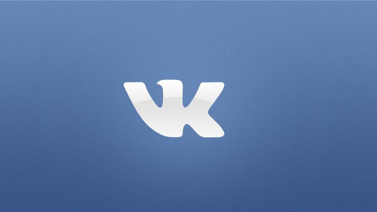 Официальный логотип ВКонтакте