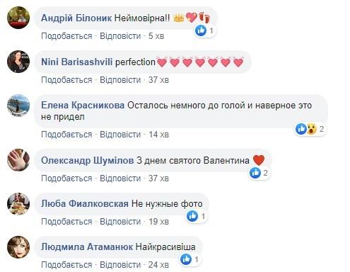 """""""Секс з ранку"""": Тіна Кароль засвітила цицьочки у День святого Валентина"""