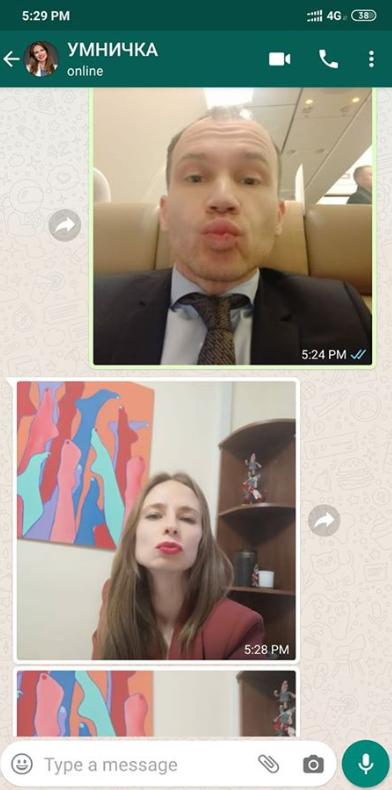 """""""*бати, дурень"""": Малюська похвалився """"поцілунками"""" з дружиною в День Валентина"""