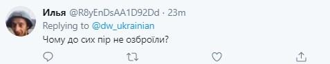 """""""США озброять Україну"""": Помпео гучно пообіцяв Києву допомогу"""