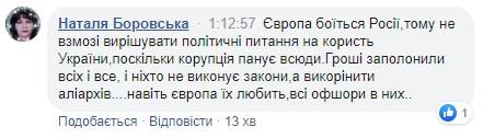 Местные выборы в Крыму и на Донбассе: Зеленский сделал важное заявление