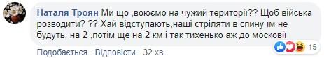 Розведення сил на Донбасі: Зеленський запропонував ноу-хау