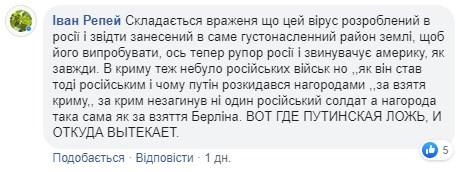 """""""Подлые янки травят китайцев"""": коронавирус убил 1666 человек"""