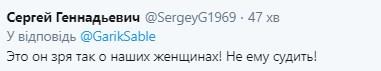 """""""В РПЦ оху*ли"""": в России """"клоун в рясе"""" назвал шлюхами гражданских жен"""
