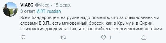 Разговор Зеленского с Путиным: Песков зажал детали о Минских соглашениях