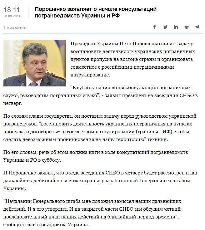 / interfax.com.ua