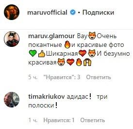 """""""Эротичноядреный замес"""": Maruv на коленках засветила грудь и подставила попу подруге на концерте"""