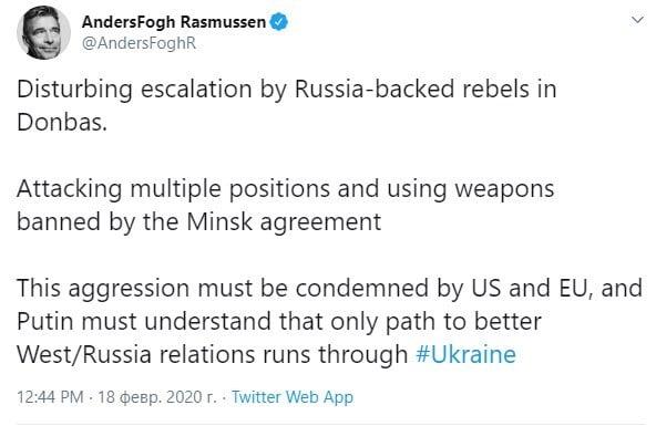 """""""Путін повинен зрозуміти"""": Расмуссен звернувся до ЄС і США через бої на Донбасі"""