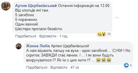 """""""Лізуть, як свині"""": на Донбасі бойовики атакували цілий день"""