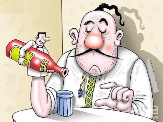 день алкаша в україні - смешные фото алкоголиков