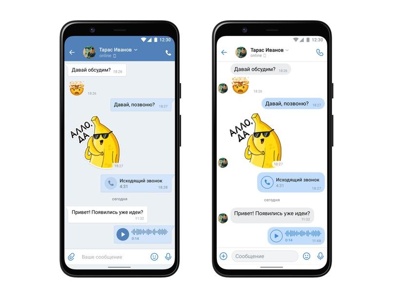 Сравнение старого дизайна сообщения (слева) и нового (справа)