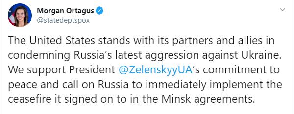 США обвинили Россию в атаке возле Золотого