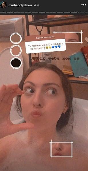 Дочь Поляковой разделась и провела трансляцию из ванной