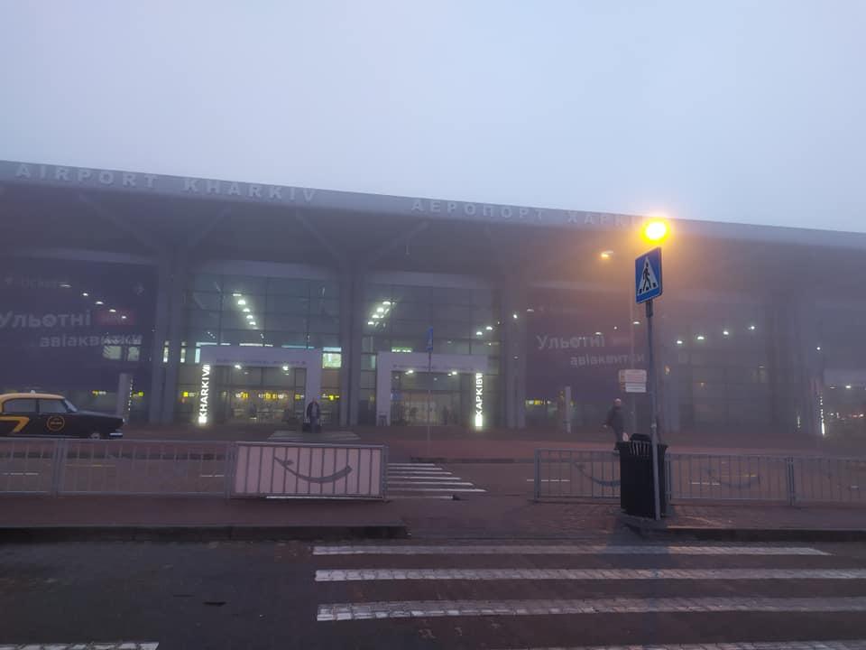 Харьков, аэропорт