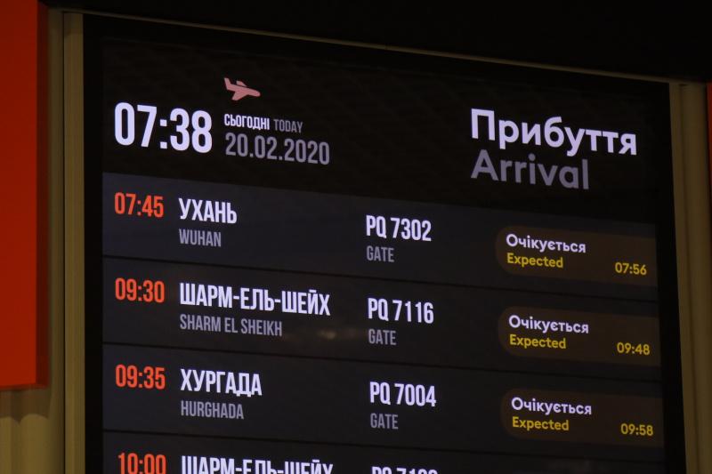 Приземления самолета ждут и в Борисполе