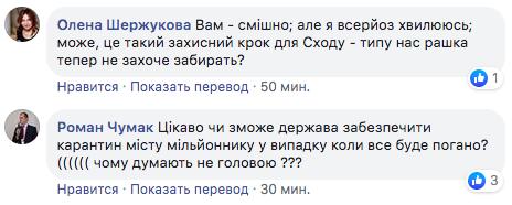 Самолет с эвакуированными украинцами может сесть в Харькове: что будет дальше