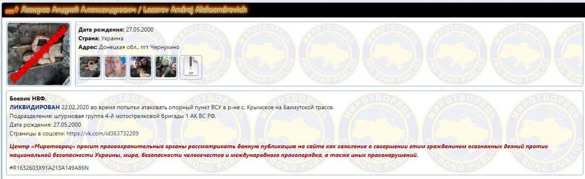 Бросили раненого: стали известны детали нового прорыва боевиков на Донбассе