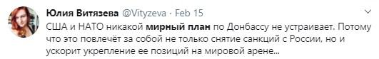 """Скандальний мюнхенський план для України: автор """"12 кроків"""" пояснив, що це було"""
