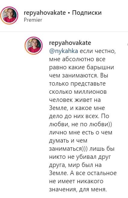 Голая невеста Виктора Павлика показала юную грудь и высказалась о женихе