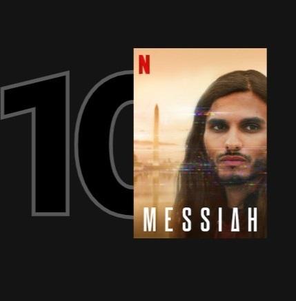 Мессия 2020