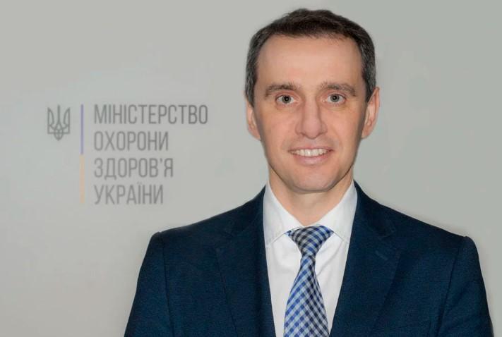 Виктор Ляшко, Минздрав, коронавирус