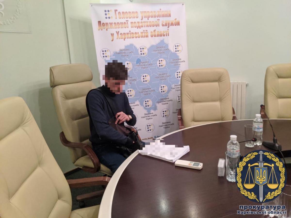 Чиновникам ГУ ГПС в Харьковской области сообщено о подозрении - Фильчаков