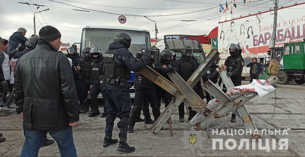 Сутички в Харкові
