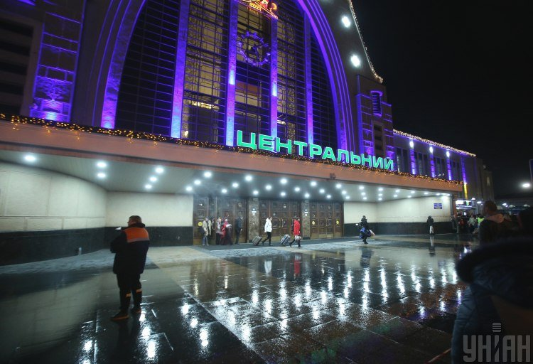 Київ, вокзал