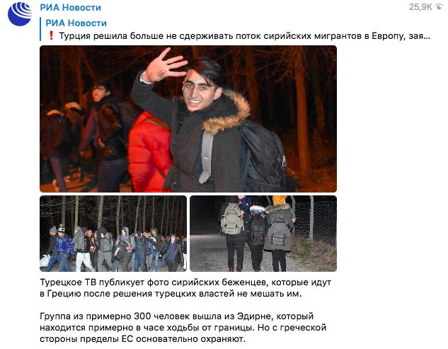 Атака турецкого конвоя в Сирии: в Минобороны России впервые отреагировали